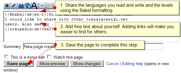 File:HowToStart4WriteAndSaveUserPage.png