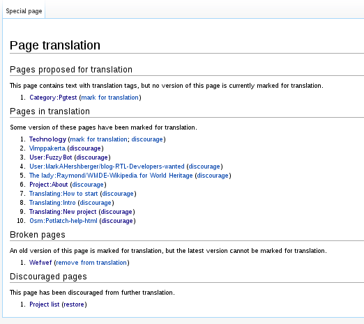 File:Page translation admin view.png