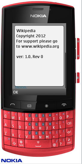 File:Wikipedia J2ME about screen.png