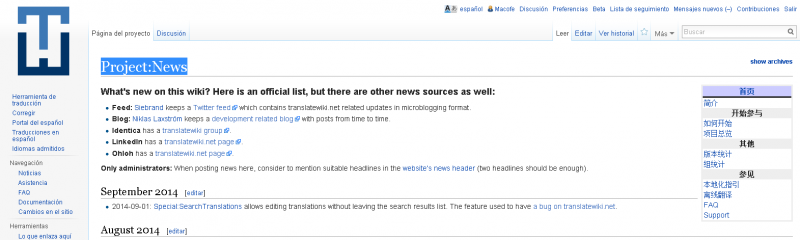 File:Translatewiki project news.png