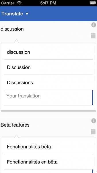 File:IOS app Translation mode screen 1.png