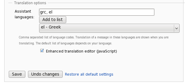 Languages can be selected from the dropdown and using the button or typing in the language codes directly.